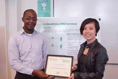 m-Omulimisa SMS Services (Michigan State University)